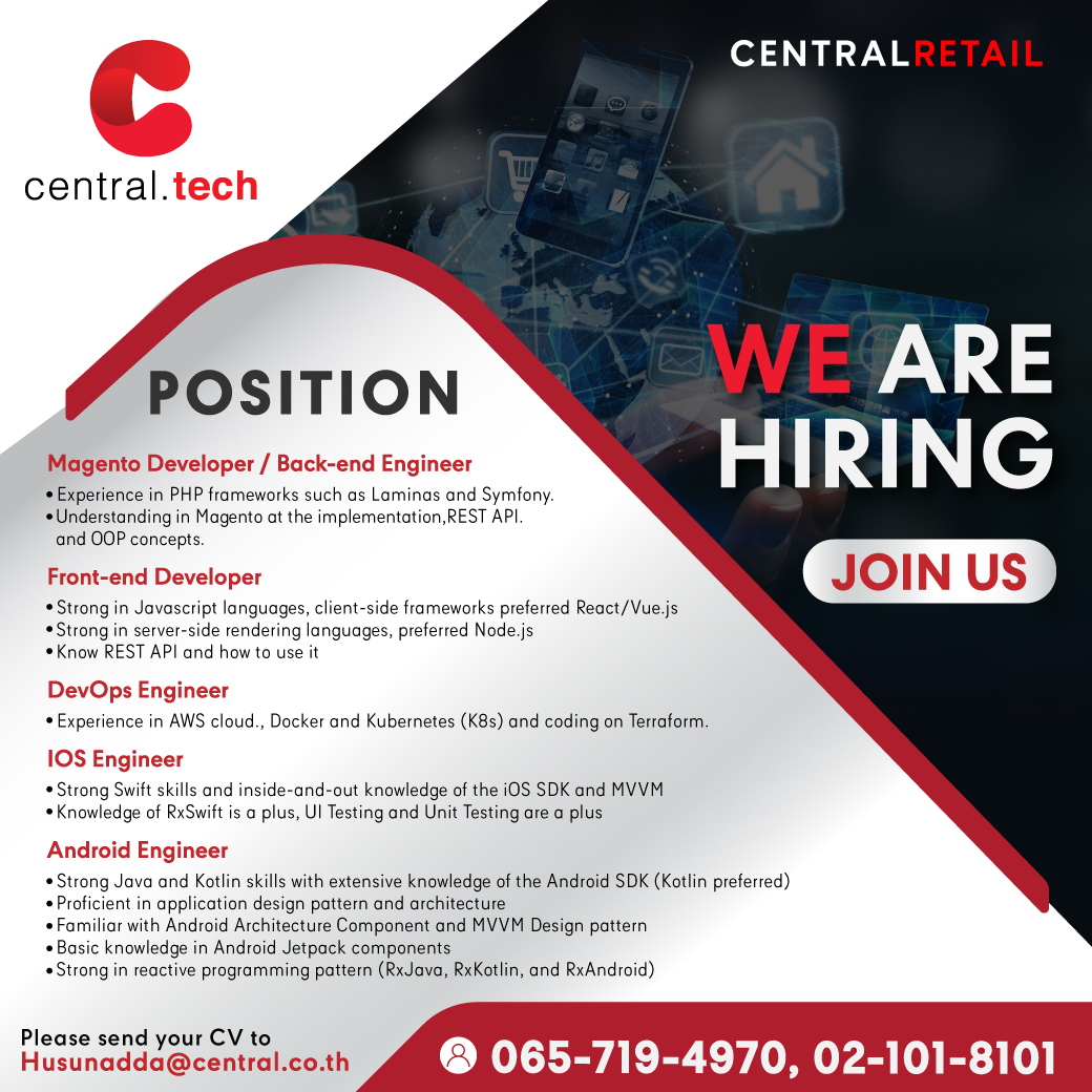 IT หางาน CTO สมัครงาน Central Retail